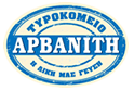 logo τυροκομείο αρβανίτης