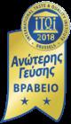 ITQI AwardGold18GR 2stars 173x300 1